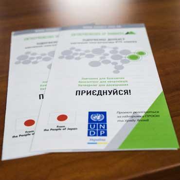 Предпринематели Донбасса
