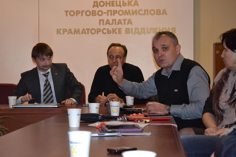 Зустріч підприємців Краматорська з Володимиром Дубровським і Едуардом Курганським, фото 6