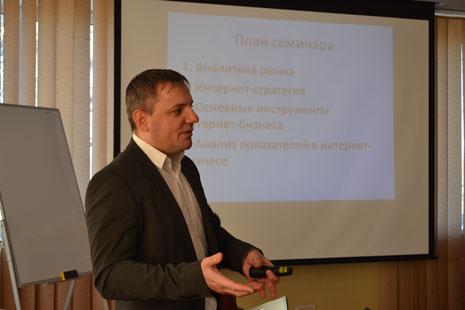 Семінар з ведення онлайн бізнесу в Краматорську Максим Дереза, фото 1