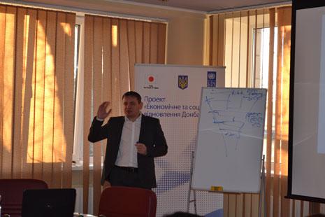 Семінар з ведення онлайн бізнесу в Краматорську Максим Дереза, фото 3