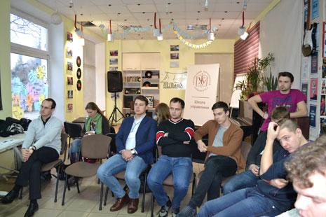 Зустріч членів Клубу із магістрантами Школи Управління УКУ, фото 4