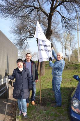 Дерева Миру Краматорськ, фото 1
