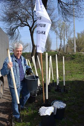 Дерева Миру Краматорськ, фото 2