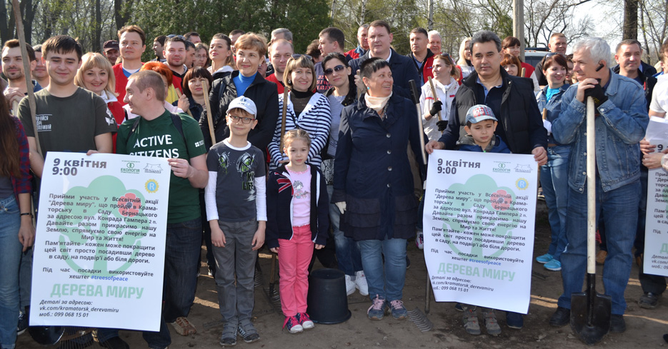 Дерева Миру Краматорськ, фото 8
