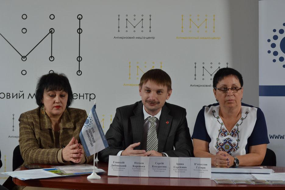 Фестиваль аматорського мистецтва ім. Марії Приймаченко, фото 2
