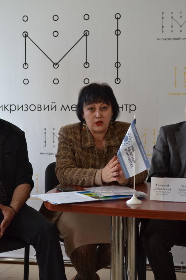 Фестиваль аматорського мистецтва ім. Марії Приймаченко, фото 5