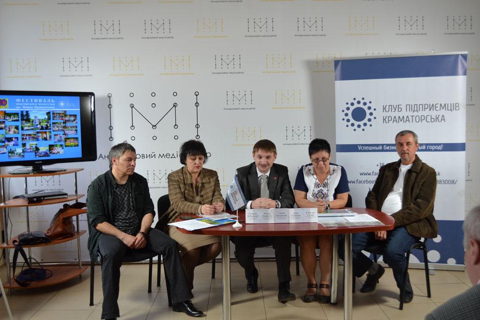 Фестиваль аматорського мистецтва ім. Марії Приймаченко, фото 6