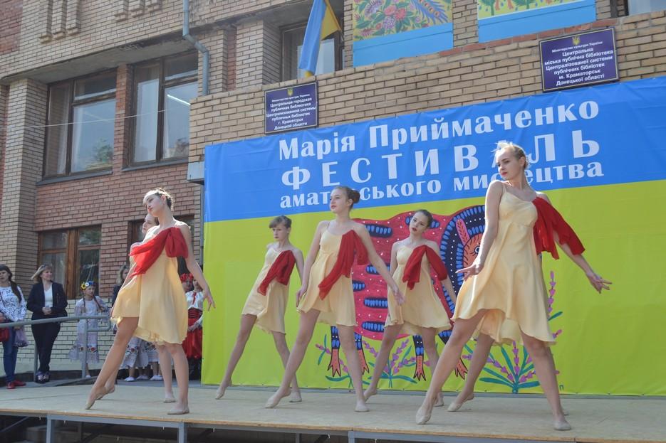 Фестиваль аматорського мистецтва імені Марії Приймаченко, фото 5