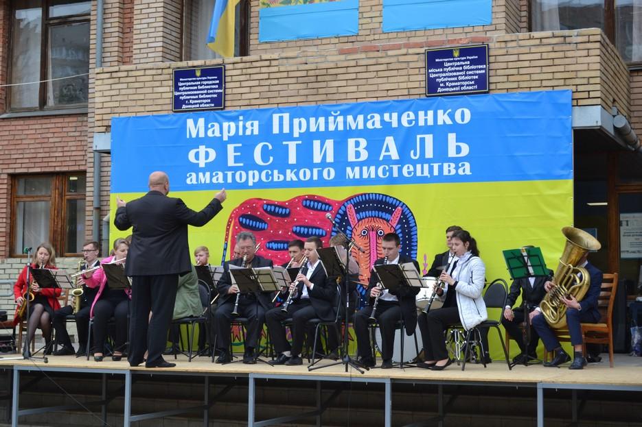 Фестиваль аматорського мистецтва імені Марії Приймаченко, фото 7