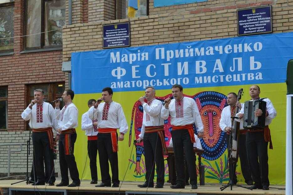 Фестиваль аматорського мистецтва імені Марії Приймаченко, фото 8