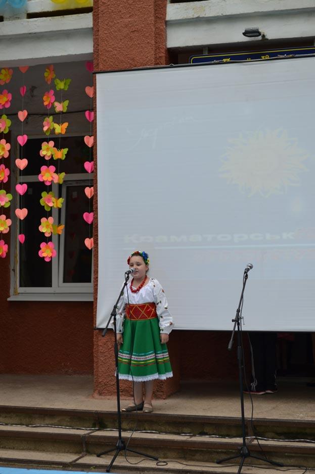 День захисту дітей у Краматорську, фото 5