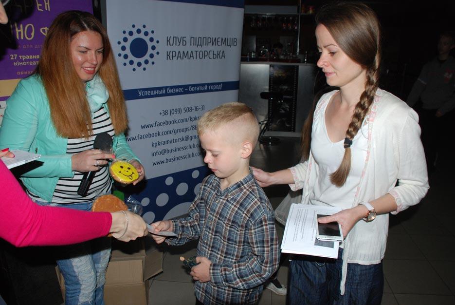Завершення фестивалю кіно для дітей та підлітків Чілдрен Кінофест, фото 2