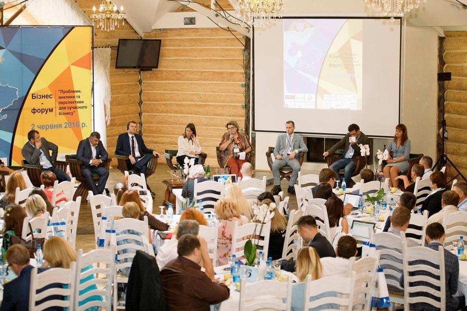 Міжнародний бізнес-форум «Проблеми, виклики та перспективи для сучасного бізнесу», фото 2
