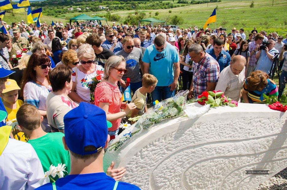 Відкриття меморіалу «Скорботний янгол», фото 4