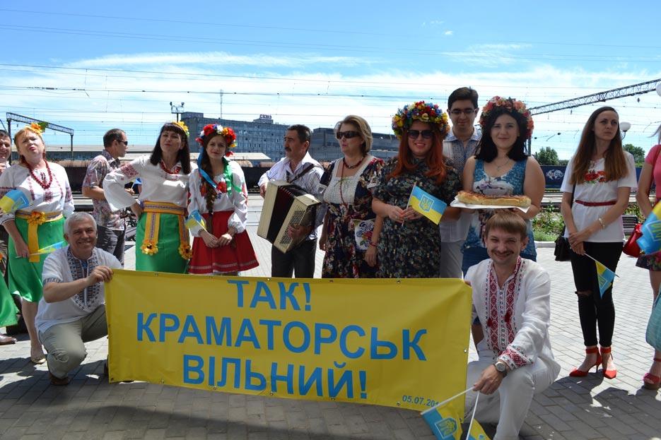 Святкування звільнення Краматорська 2016 рік, фото 1