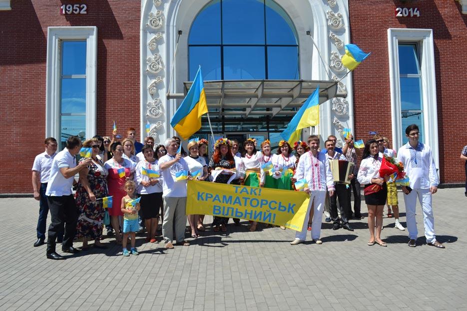 Святкування звільнення Краматорська 2016 рік, фото 2