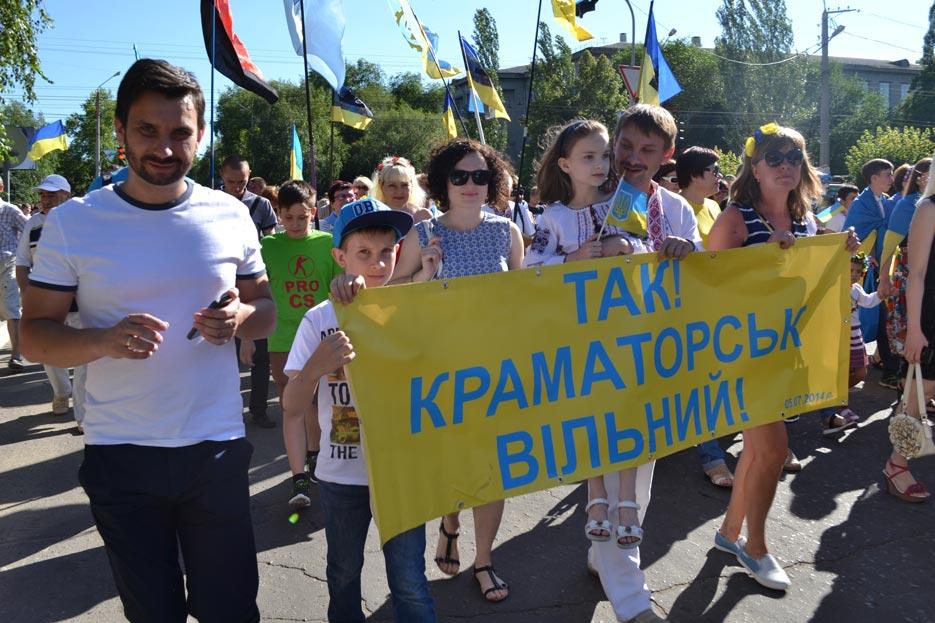 Святкування звільнення Краматорська 2016 рік, фото 5