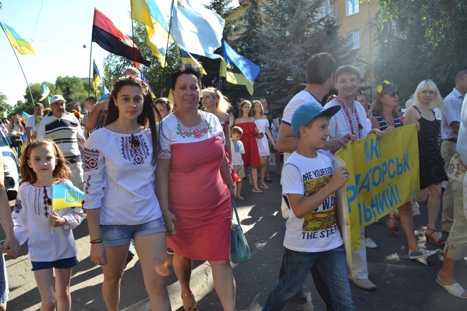 Святкування звільнення Краматорська 2016 рік, фото 6