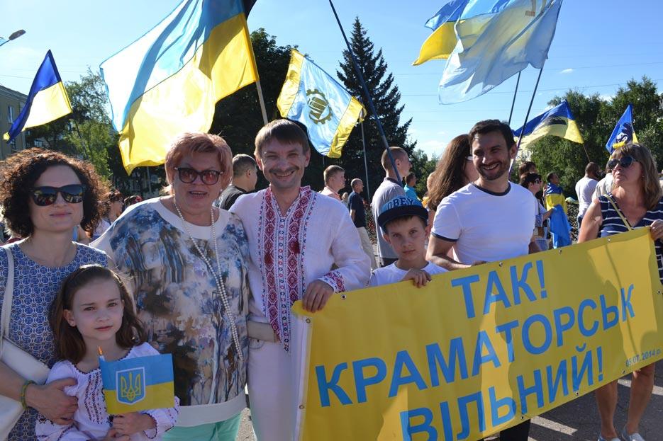 Святкування звільнення Краматорська 2016 рік, фото 8