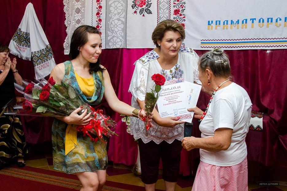 Конкурс «Мелодія рушника» Краматорськ 2016 фото 4