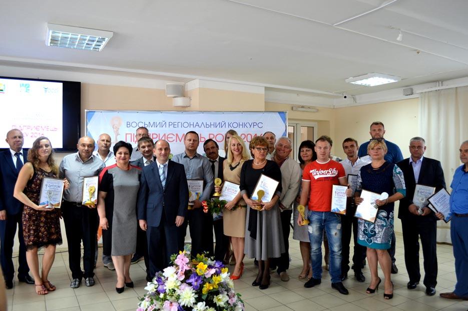 Підприємець року Донецької області 2016, фото 2
