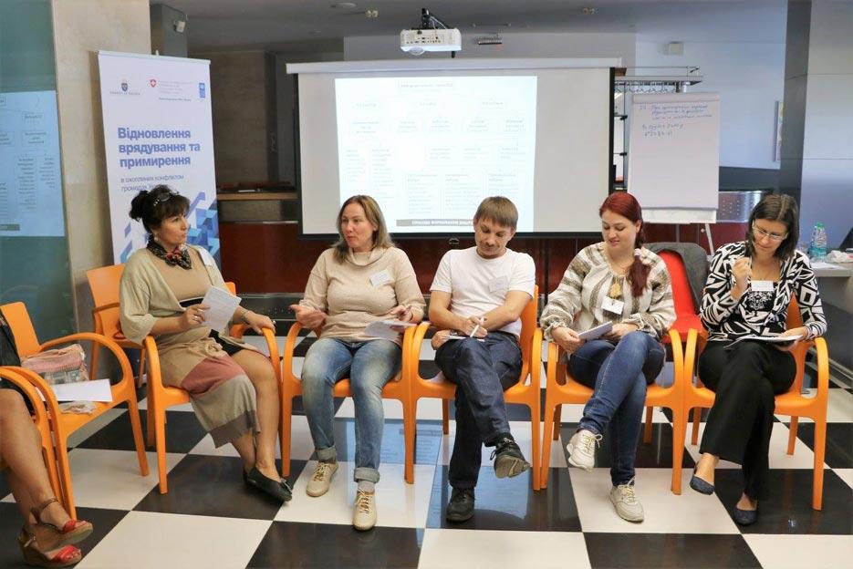 Громадські Ради - регуляторна політика та підприємництво, фото 2