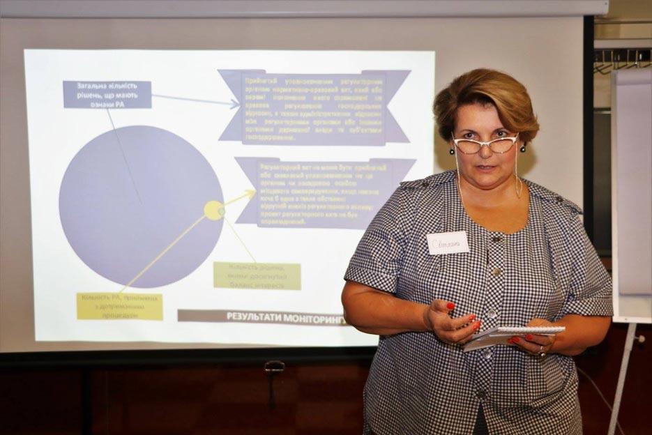 Громадські Ради - регуляторна політика та підприємництво, фото 3