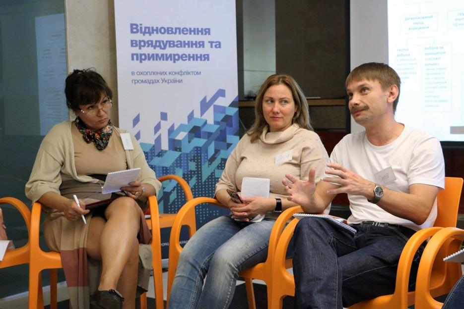 Громадські Ради - регуляторна політика та підприємництво, фото 4