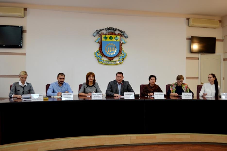 Нова стратегія розвитку міста Краматорськ, фото 2