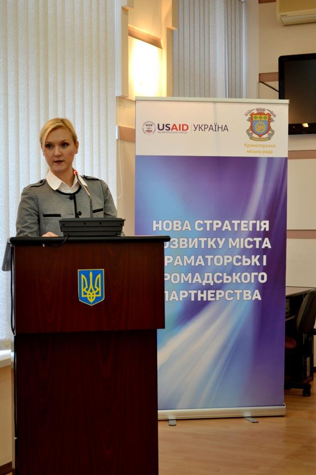 Нова стратегія розвитку міста Краматорськ, фото 7