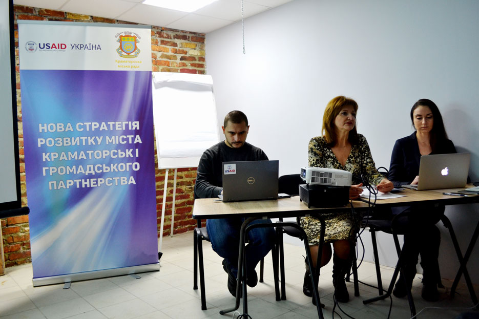 Громадськість Краматорська починає працювати над стратегією розвитку рідного міста, фото 2