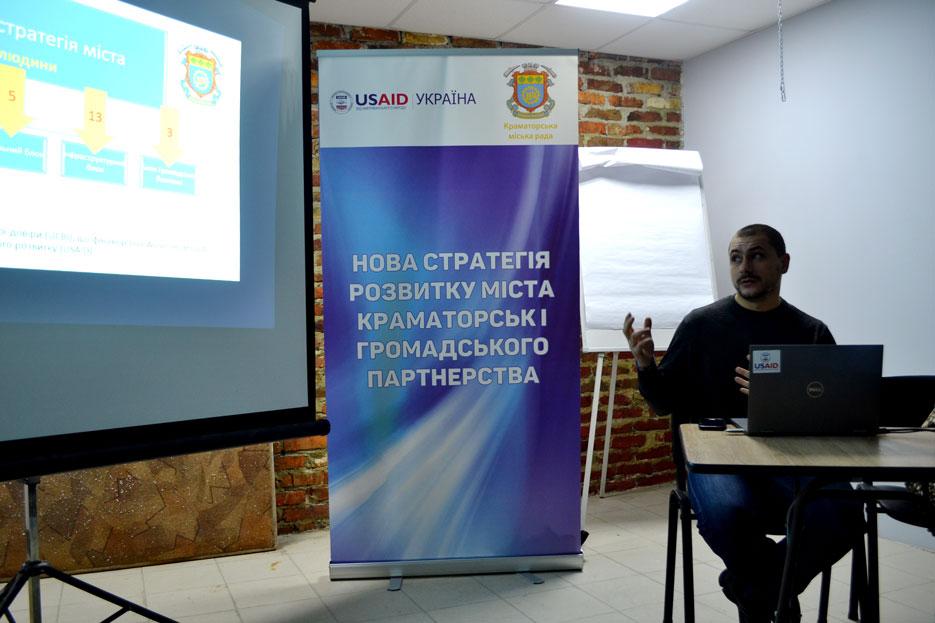 Громадськість Краматорська починає працювати над стратегією розвитку рідного міста, фото 4