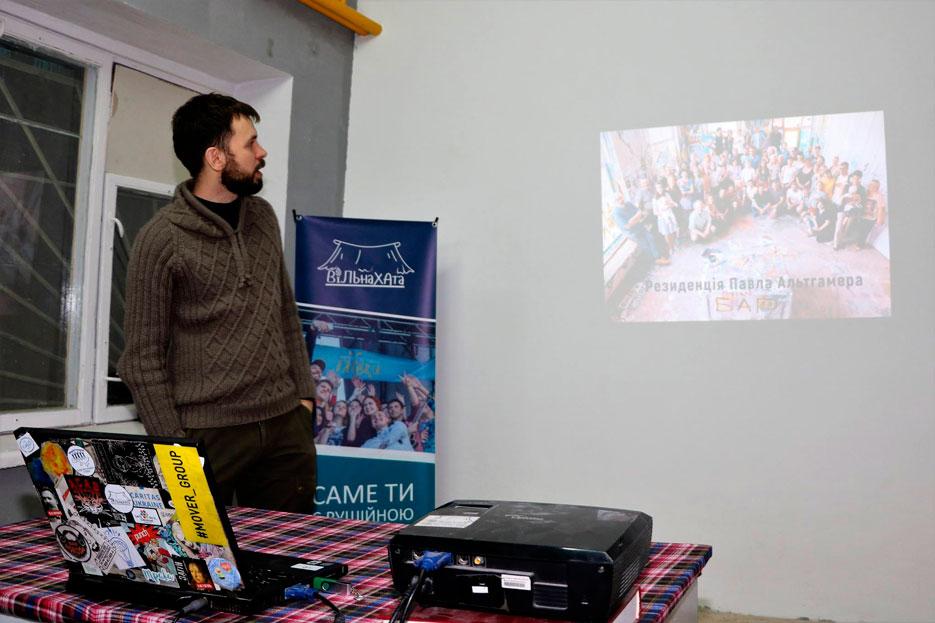 Зустріч із Юрієм Філюком – одним із засновників проекту «Тепле місто»