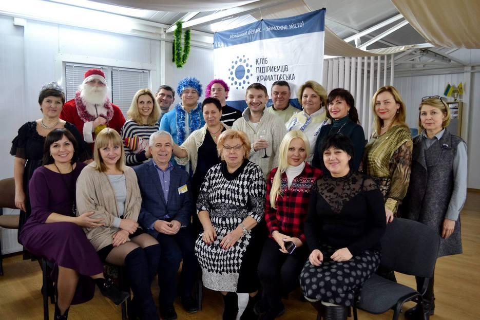 Клубу Підприємців Краматорська проводжає 2016 рік