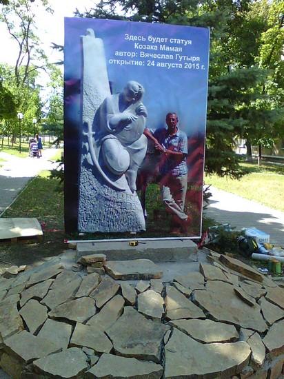 Статуя козака Мамая в Краматорске