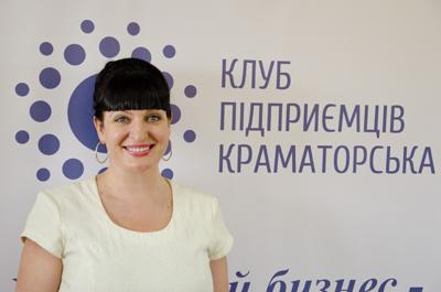 Лилия Кислицина
