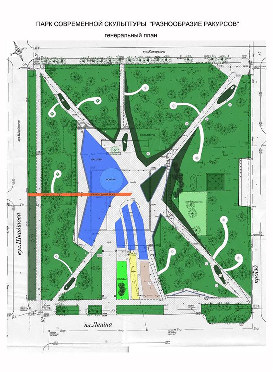 Парк сучасної скульптури Краматорськ Проект 5-1