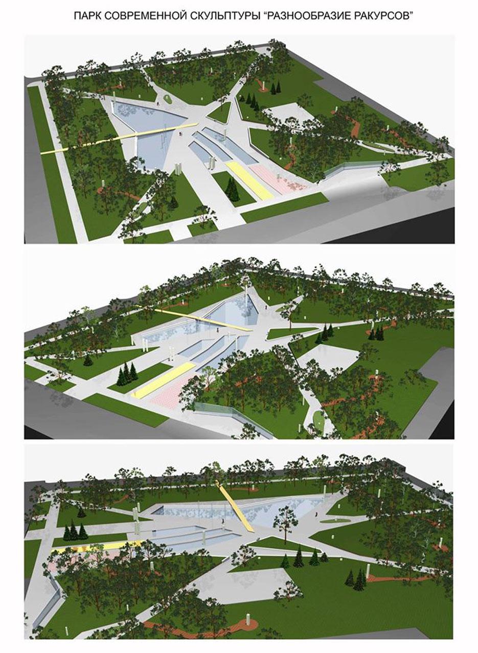 Парк сучасної скульптури Краматорськ Проект 5-2