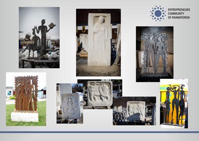 Скульптуры Краматроск